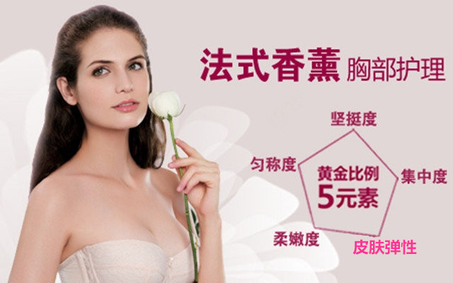 玫瑰精油spa服务项目说明
