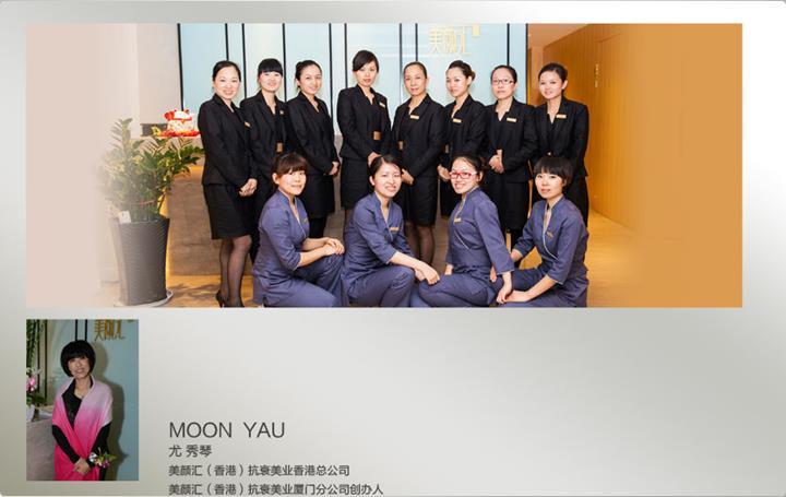 香港美颜汇美容院-厦门会所